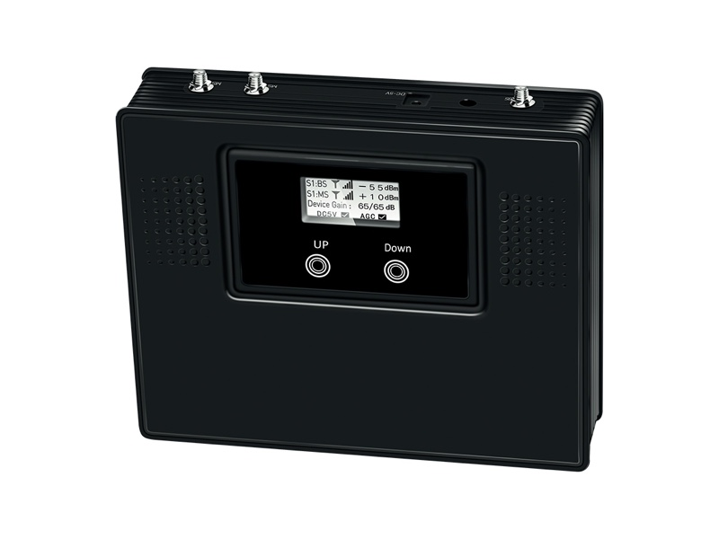 L'amplificateur mobile triple bande Nikrans LCD-300GDW
